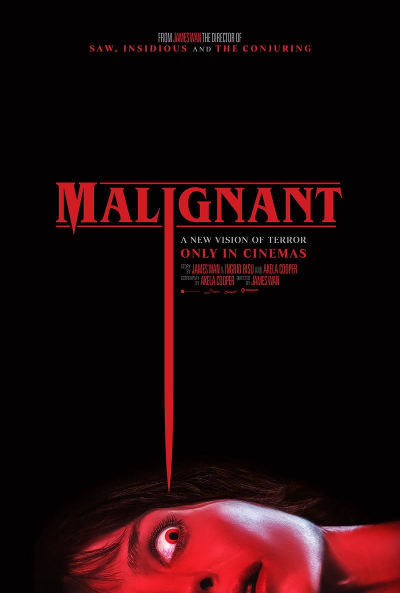 現実の殺人現場を夢で疑似体験する女性 ジェームズ・ワン監督「マリグナント 狂暴な悪夢」11月公開決定