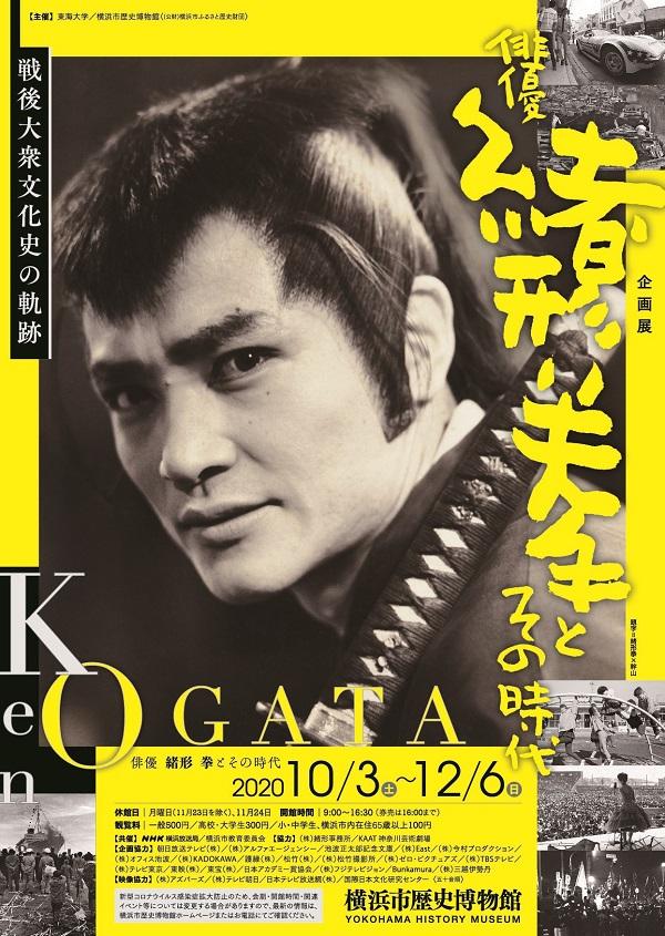 https://www.eiga-square.jp/mv_imgs/articles/4392B1BA44508F4B8CEEDF469C8CCE1E.jpg