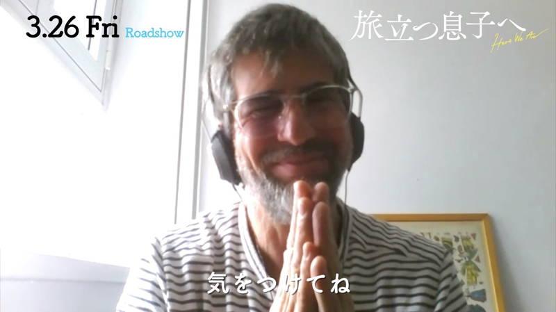 「旅立つ息子へ」ベルグマン監督 日本語で「気をつけてね」とメッセージ インタビュー映像公開