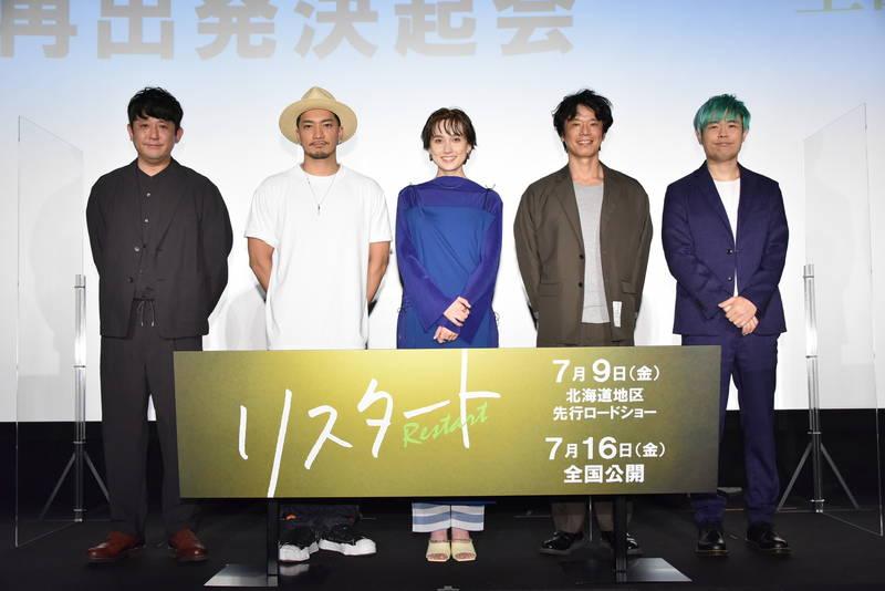 品川ヒロシ監督、約2年の公開延期をへてのお披露目に一安心 映画「リスタート」イベント