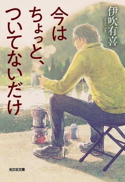 https://www.eiga-square.jp/mv_imgs/articles/B87FAAC34986FA4E9A612D82F8EA0B7C.jpg