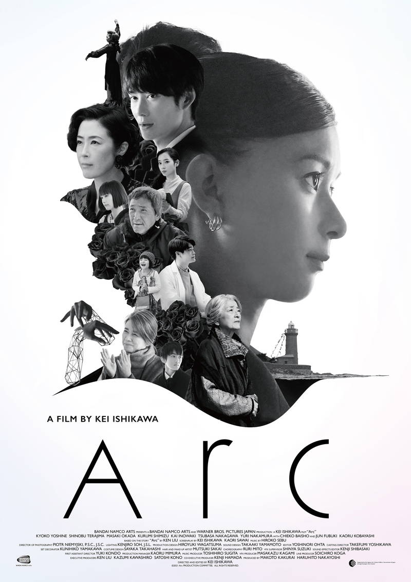 芳根京子「不思議な一生を終えたような気持ち」 不老不死の女性演じる 「Arc アーク」メイキング映像