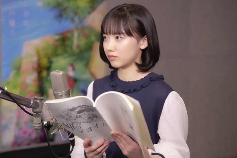 芦田愛菜 ふしぎな家を訪れる17歳役 アニメ映画「岬のマヨイガ」8月公開決定