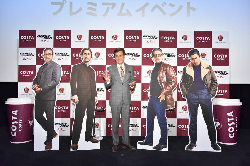 石原良純 英国紳士風スーツ&渡哲也さんからもらったスカーフ 「ジェントルマン」と胸を張る