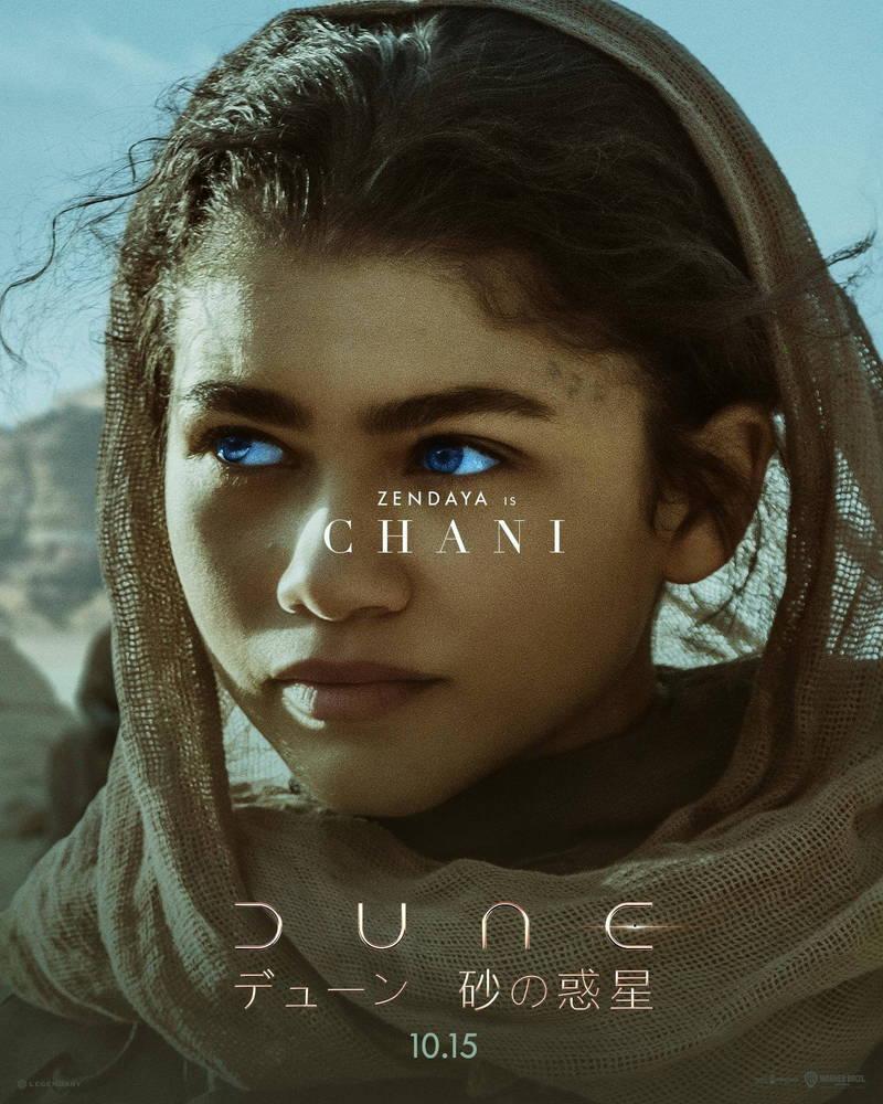 宇宙の運命担うティモシー・シャラメ 謎の美女ゼンデイヤ 「DUNE/デューン 砂の惑星」US予告映像