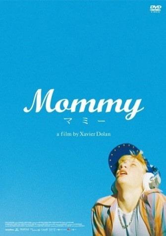 Mommy/マミー