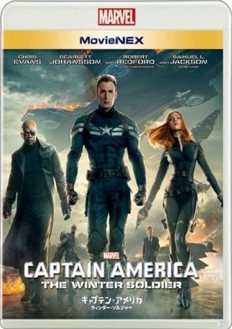 キャプテン・アメリカ/ウィンター・ソルジャー | 映画スクエア
