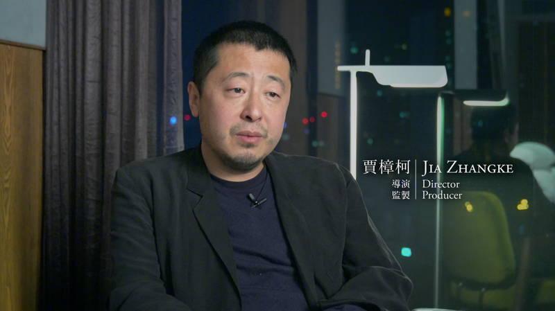 我が心の香港~映画監督アン・ホイ
